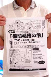9月24日(日) 備前福岡の市開催