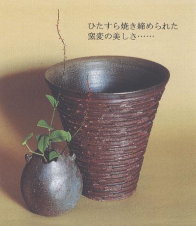 11月30日から 備前焼橋本勘介作陶展