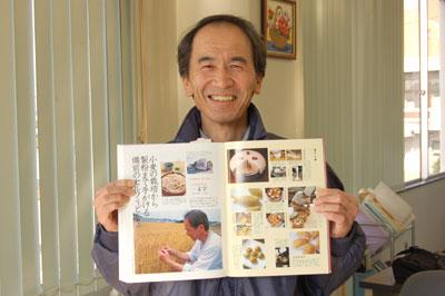 うれしい報告!!柴田書店「そばうどん」に掲載!!