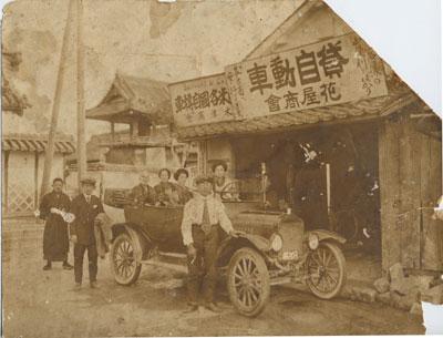 昭和初期の備前福岡
