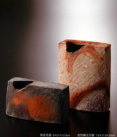 窯変花器 8×21×12.5cm 自然練込方壷