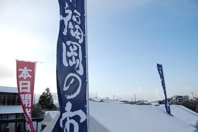 雪が舞う中、備前福岡の市開催!