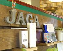 岡山 瀬戸内市 美容室 JAGA ラメラメトリートメント