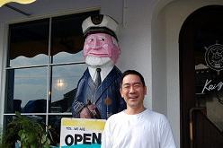 kaizoku.jpg岡山県牛窓町のランチは、キッチンかいぞくへ!