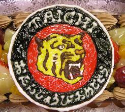 岡山のキャラケーキ