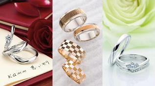 岡山の結婚指輪・婚約指輪ならアイリーへ