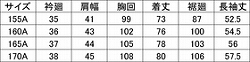 小学生制服 冬用20枚ヒダスカート・リジナル・コン 120A-160A(学生服)