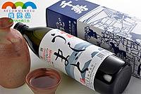 高祖酒造株式会社